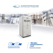 http://led-lampa.info/images/companies/12/elektronmash/SHOT.jpg