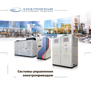 http://led-lampa.info/images/companies/12/elektronmash/SUE.jpg