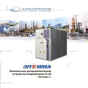 http://led-lampa.info/images/companies/12/elektronmash/kru35.jpg