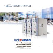 http://led-lampa.info/images/companies/12/elektronmash/kru6.jpg
