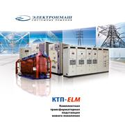 http://led-lampa.info/images/companies/12/elektronmash/ktp.jpg