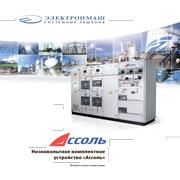 http://led-lampa.info/images/companies/12/elektronmash/nku.jpg