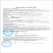 http://led-lampa.info/images/companies/12/sertificat/electronmash/1.jpg