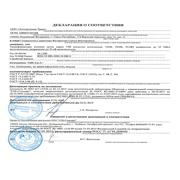 http://led-lampa.info/images/companies/12/sertificat/electronmash/6.jpg