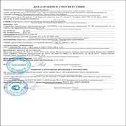 http://led-lampa.info/images/companies/12/sertificat/electronmash/7.jpg