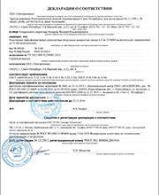 http://led-lampa.info/images/companies/12/sertificat/electronmash/2.jpg
