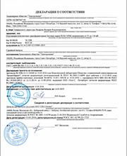 http://led-lampa.info/images/companies/12/sertificat/electronmash/3.jpg
